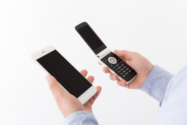 スマートフォンと携帯電話の2台持ち