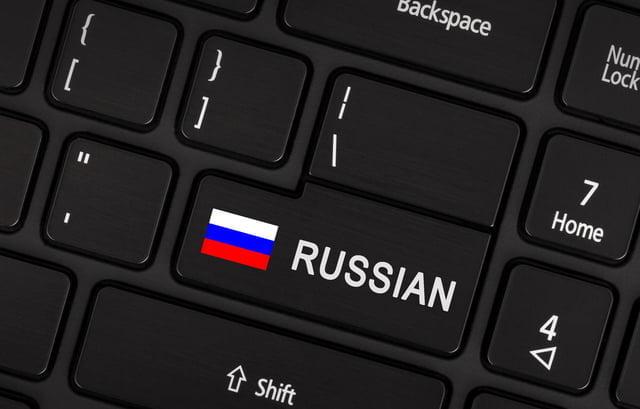 ロシア国旗がついたキーボード