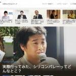 【メディア露出】シリコンバレーのPR事情セミナーがログミー、ITmediaマーケティングに取り上げられました。