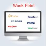 プレスリリース配信代行サービスの3つの弱点