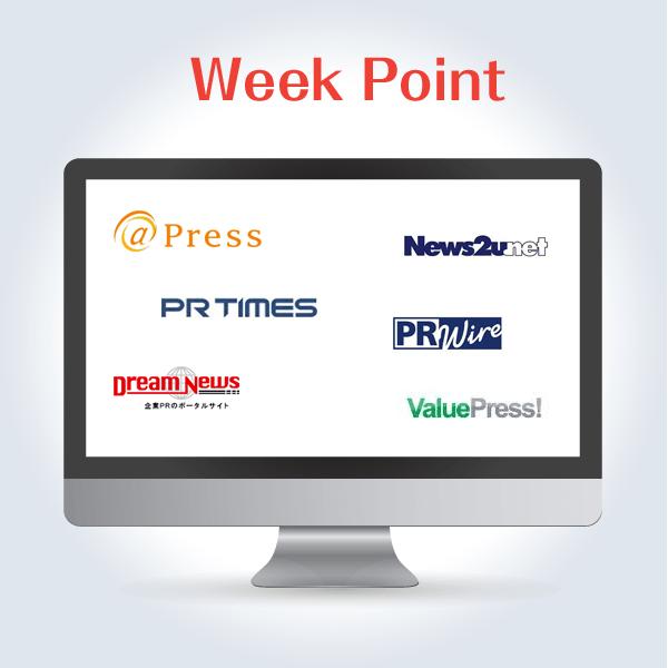 Week Point