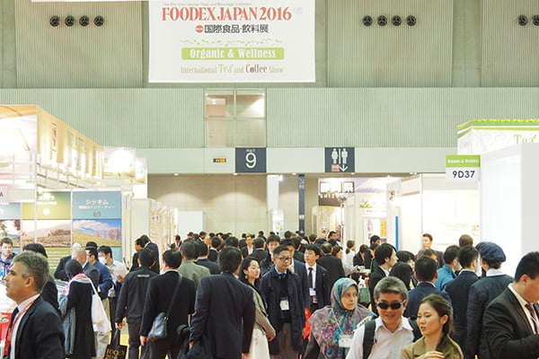 FOODEX JAPAN 2016 海外出展エリア
